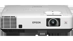 Epson EB-1860 projektorbérlés